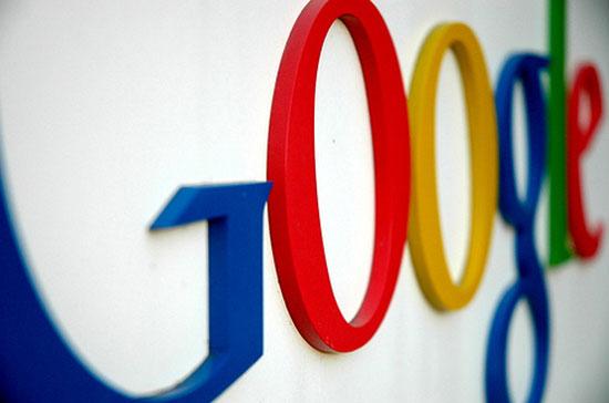 0101.vn - Google công bố lợi nhuận quý 3 tăng vọt